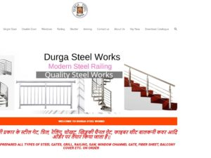 durga steel works