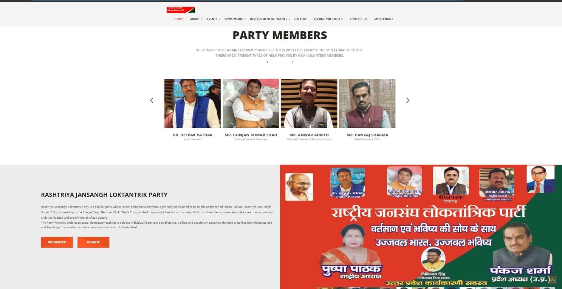 Rashtriya Jansangh Party